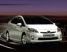 Toyota Prius · Motion Graphics